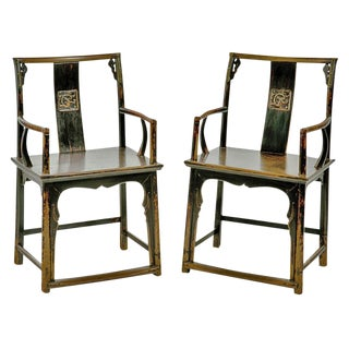 Mid 19th Century Hardwood Qing Dynasty Chinese Chairs - a Pair For Sale