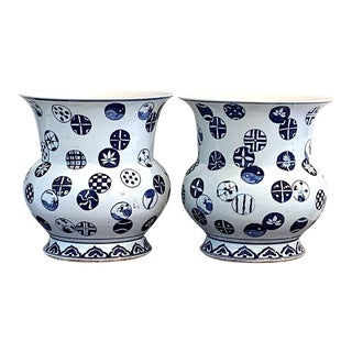 Mid 20th Century Blue & White Chinese Flower Ball Porcelain Planters - a Pair For Sale