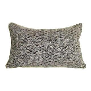 Japanese Scallop Kidney Pillow