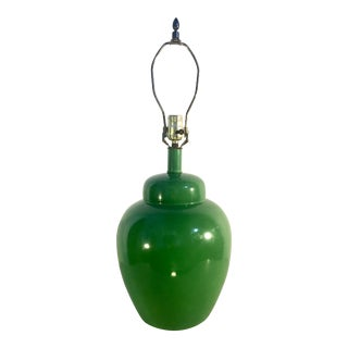 1940s Mid-Century Emerald Green Ceramic Ginger Jar Lamp For Sale