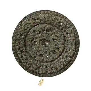 Antique Chinese Tang Dynasty Bronze Mirror For Sale