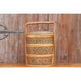 Vintage Asian Bamboo Food Basket Preview