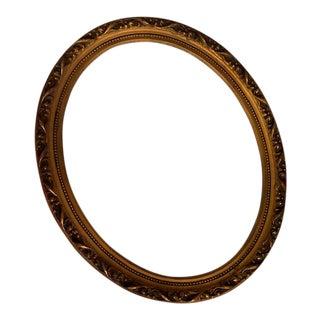 Vintage Wooden Oval Frame For Sale
