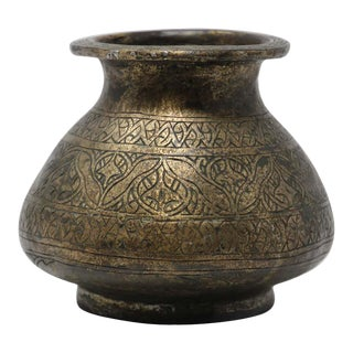 """Antique Hand-Hammered Bronze Ceremonial Pot """" Lota"""" from India For Sale"""