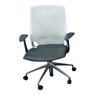 Vitra Albert Meda Mesh Back and Leather Seat Chair For Sale