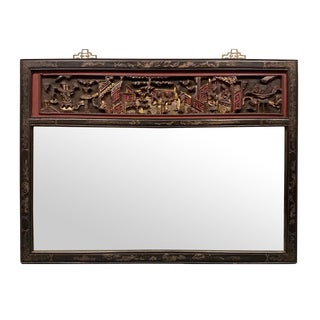Late 19th Century Antique Chinese Carved Gilt Wood and Lacquer Mirror For Sale