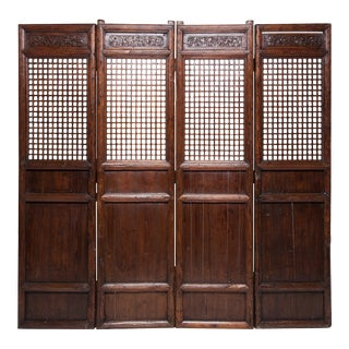 Chinese Four Panel Lattice Screen