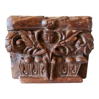 C. 1880 Anglo Indian Carved Teak Architectural Column Top For Sale