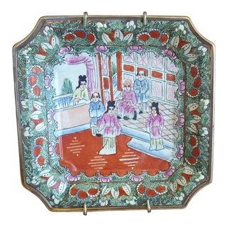 Vintage Chinese Rose Medallion Decorative Plate