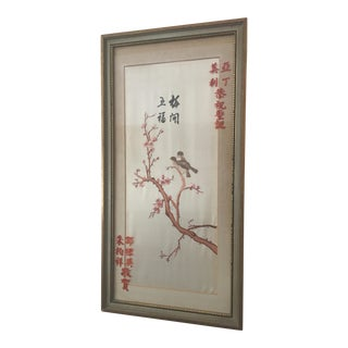 Asian Embroidered Birds on a Flowering Branch Artwork