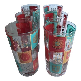 Mid Century Modern Highball Glasses by Fred Press - Set of 6 For Sale