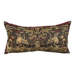 Hollywood Regency Black & Gold Silk Embroidered Chinese Chinoiserie Boudoir Pillow For Sale