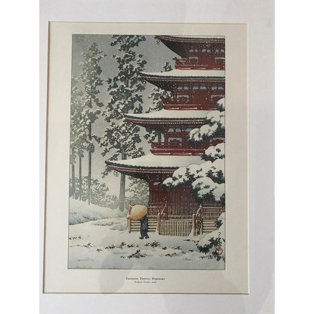 1990s Framed Japanese Woodblock Reproduction Prints After Kawase Hasui - Set of 2 For Sale - Image 5 of 12