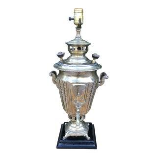 Russian Samovar Coffeepot Lamp For Sale
