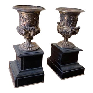 Late 20th Century Antique French Bookends- A Pair For Sale
