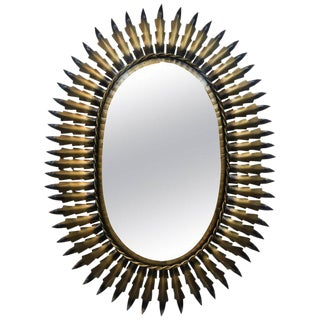 Spanish Gilt Metal Oval Sunburst Mirror For Sale