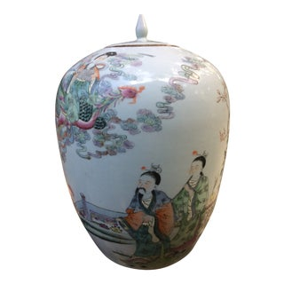 Chinese Famille Rose Vase With Cover For Sale