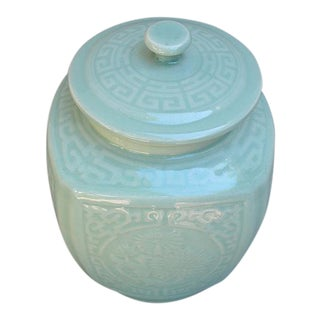 Vintage Celadon Green Embossed Porcelain Ginger Jar