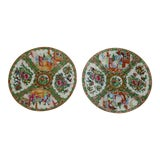 Image of Antique Chinese Qing Rose Medallion Porcelain 8.5 Inch Plates Set of 2 For Sale