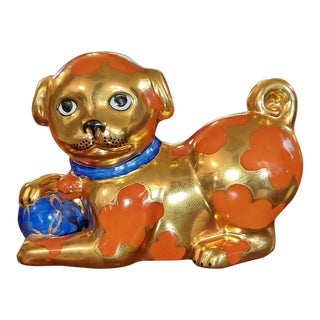 Vintage Neiman Marcus Gilder Ceramic Dog For Sale