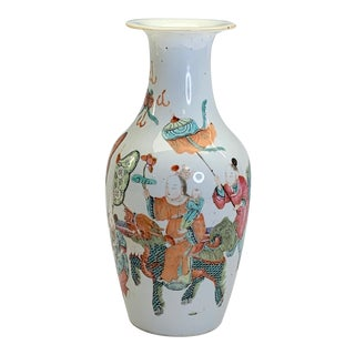 Antique Chinese Guangxu Porcelain Parade Vase With Noble on Qilin, Famille Rose (1875-1900) For Sale