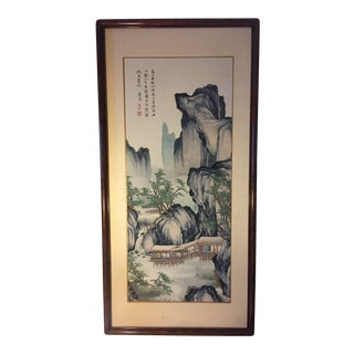 1960s Vintage Chinese Woven Silk Scenery Textile Art For Sale