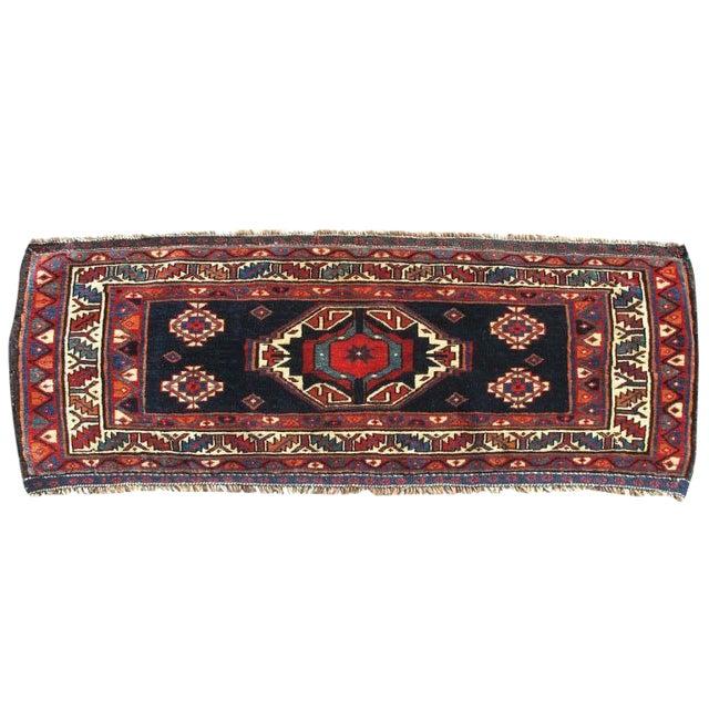 Persian Veramin Torba For Sale