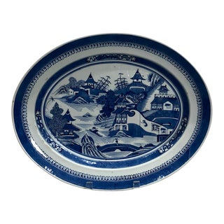 19th Century Chinese Export Porcelain Blue and White Platter For Sale
