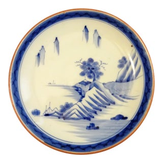 Japanese Hand Painted Blue & White Serving Plate For Sale