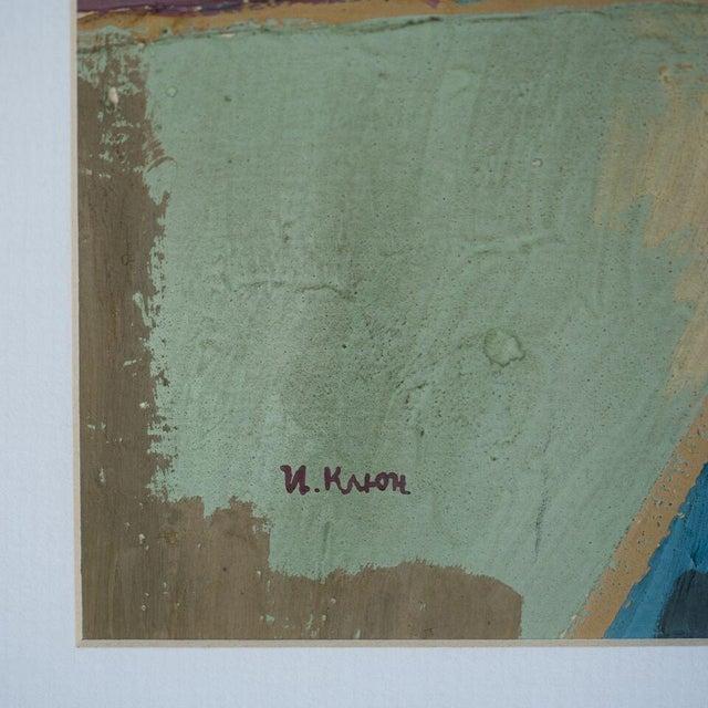 slant select -- Untitled by Ivan Kliun. Russian constructivist - Image 3 of 4