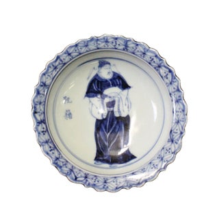 Chinese Blue White Round Porcelain Graphic Theme Display Plate For Sale