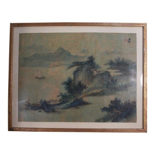 Early 20th Century Antique Chinese Woodblock Print For Sale