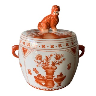 Chelsea House Foo Dog Lidded Jar For Sale