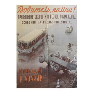 1958 Original Russian Poster, Driving Safety Poster - Don't Speed on Icy Roads For Sale