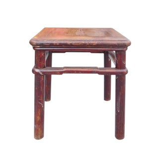 Chinese Handmade Vintage Finish Square Stool Table