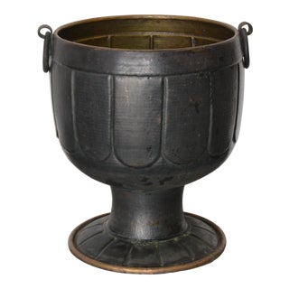 Anglo-Indian Style Bronze Planter