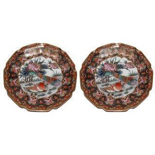Chinese Chinoiserie Decorative Plates - a Pair For Sale
