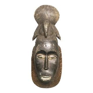 African Tribal Art Baule Wood Mask For Sale