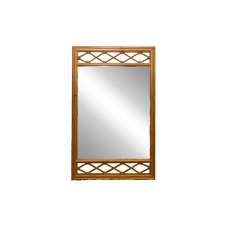 1970s Boho Chic Ficks Reed Wall Mirror For Sale
