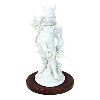 Fitz and Floyd Blanc De Chine Chinese Deity or War Lord Figure on Solid Wood Stand For Sale
