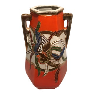 Gilded Ceramic Japanese Vase For Sale