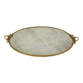 1950's Mirrored Vanity Tray