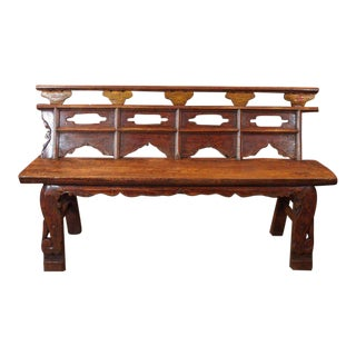 Antique Chinese Shanxi Province Painted Elm Bench, circa 1860 For Sale