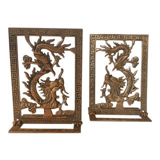 Brass Asian Dragon Collapsible Bookends - a Pair