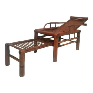 Late 18th Century Antique Asian Split Bamboo Reclining Lounger With Attached Extendable Footrest For Sale