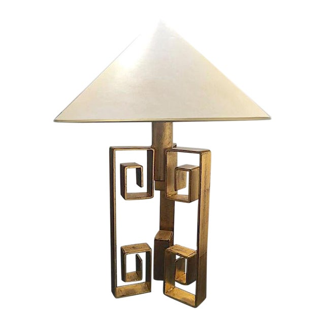 """Jean Royère Rarest Documented Gold Leaf Wrought Iron Table Lampe Model """"Pekin"""" For Sale"""