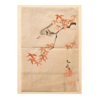 19th Century Little Bird and Japanese Maple Meiji Era Watercolor Painting For Sale