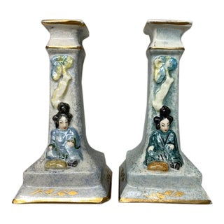 Asian Ceramic Candlestick Holders - a Pair For Sale