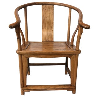 1920s Antique Chinese Elmwood Horseshoe Back Armchair For Sale