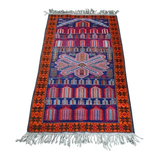 Contemporary Turkish Hand-Knotted Rug - 2′6″ × 4′6″ For Sale